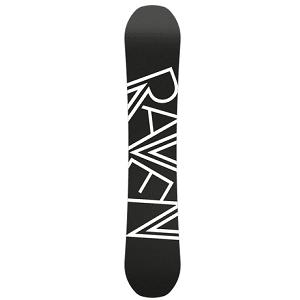 snowboard slab pentru vedere